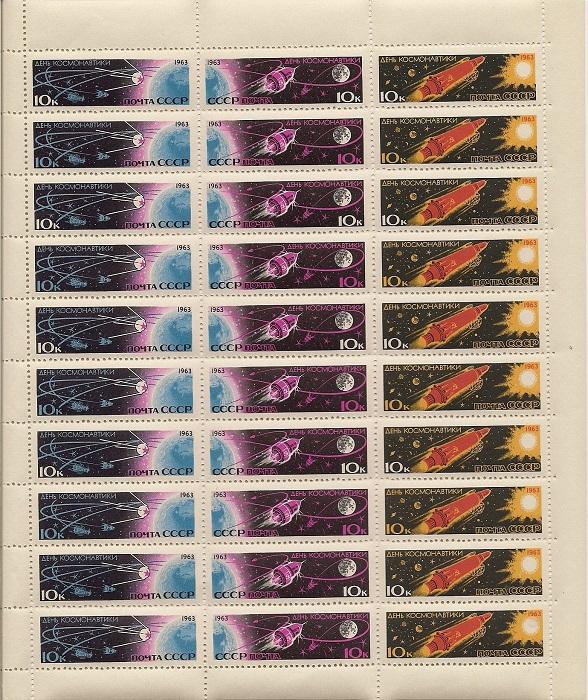 1963. День космонавтики. № 2855 - 60. Лист