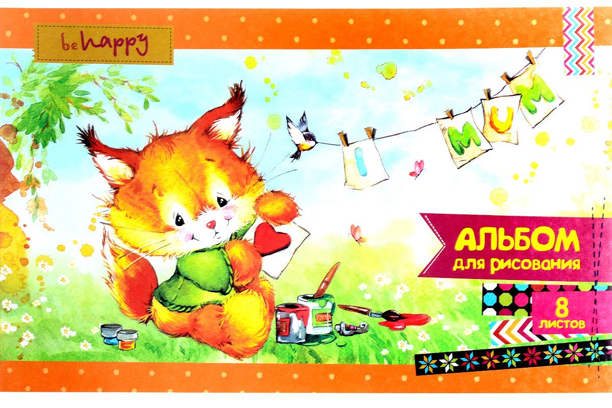 ArtSpace Альбом для рисования Мультяшки Cute Fluffy 8 листовА08ф_9131_лисичкаАльбом для рисования ArtSpace Мультяшки. Cute Fluffy непременно порадует маленького художника и вдохновит его на творчество.Высокое качество бумаги позволяет карандашам, фломастерам и краскам ровно ложиться на поверхность и не растекаться по листу. Способ крепления - скрепки. В альбоме 8 листов.Во время рисования совершенствуется ассоциативное, аналитическое и творческое мышления. Занимаясь изобразительным творчеством, ребенок тренирует мелкую моторику рук, становится более усидчивым и спокойным и, конечно, приобщается к общечеловеческой культуре.