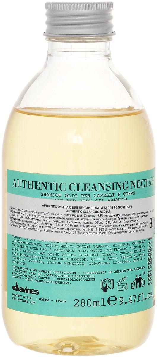 Davines Очищающий нектар для волос и тела Authentic Formulas Cleansing nectar hair/body, 280 мл74010Мягкий увлажняющий шампунь-гель Cleansing nectar имеет маслянистую текстуру. Средство на 98% состоит из компонентов природного происхождения. Так, в его состав входит масло сафлора красильного – мощного антиоксиданта, который также выполняет защитную функцию.
