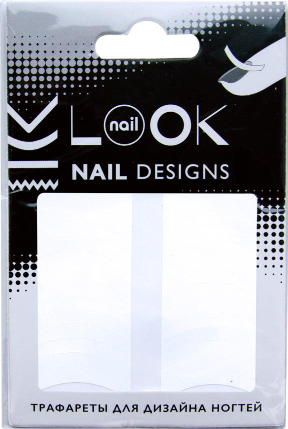 nailLOOKТрафареты для дизайна ногтей Tip Guides nailLOOK
