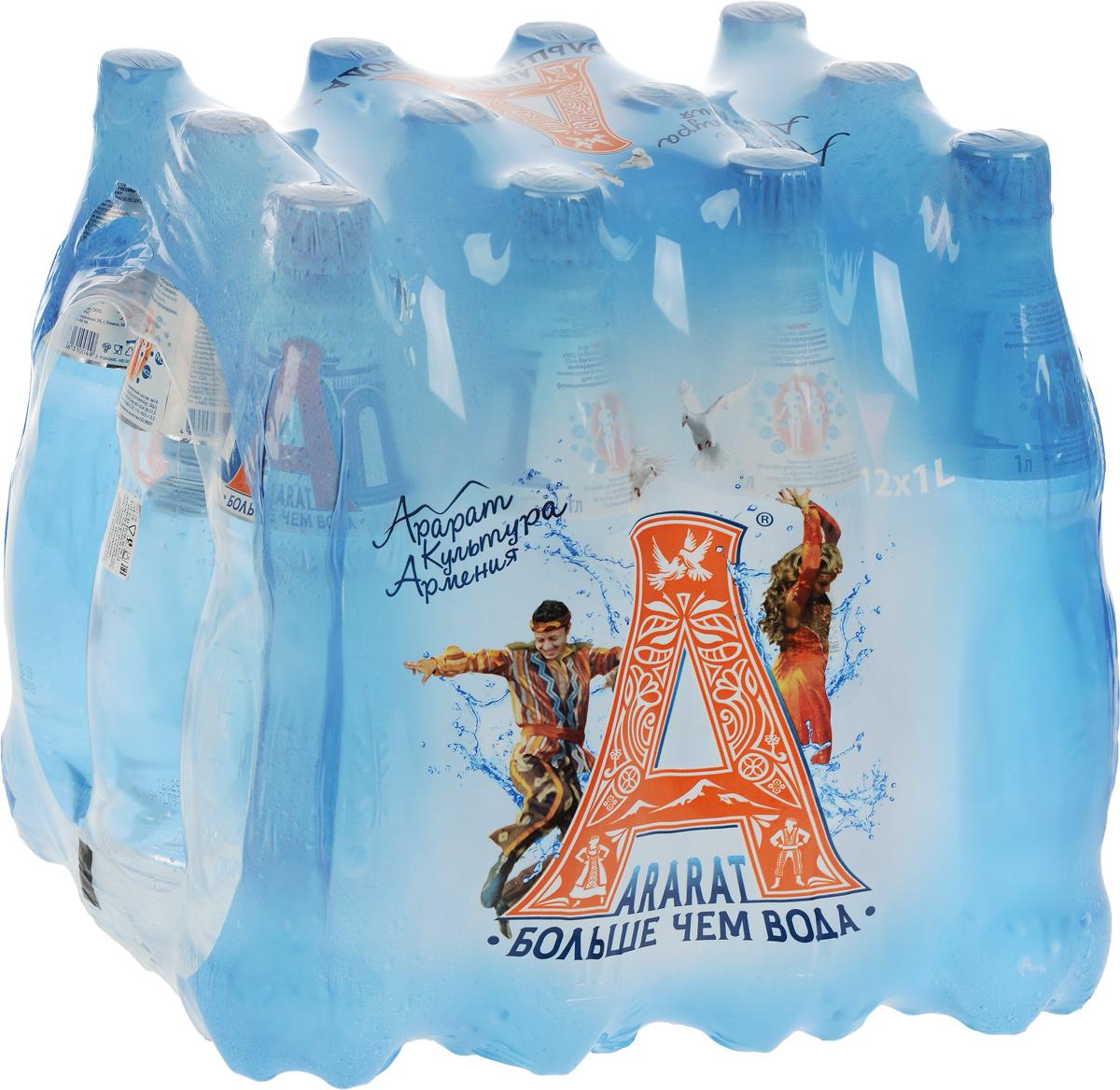 Ararat вода газированная минеральная лечебно-столовая, 12 штук по 1 л4850006310094Употребление воды Арарат поможет привести в норму водно-минеральный обмен организма, стимулирует систему пищеварения, благодаря сбалансированному природному минеральному составу.Разлито на территории минеральных источников Арарат скважина №11, Ущелье Борот-Ахбюр, Армения.Уважаемые клиенты! Обращаем ваше внимание, что перечень типичного химического состава продукта представлен на дополнительном изображении.