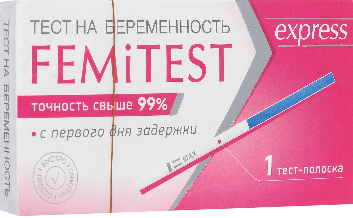 Femitest Тест для определения беременности