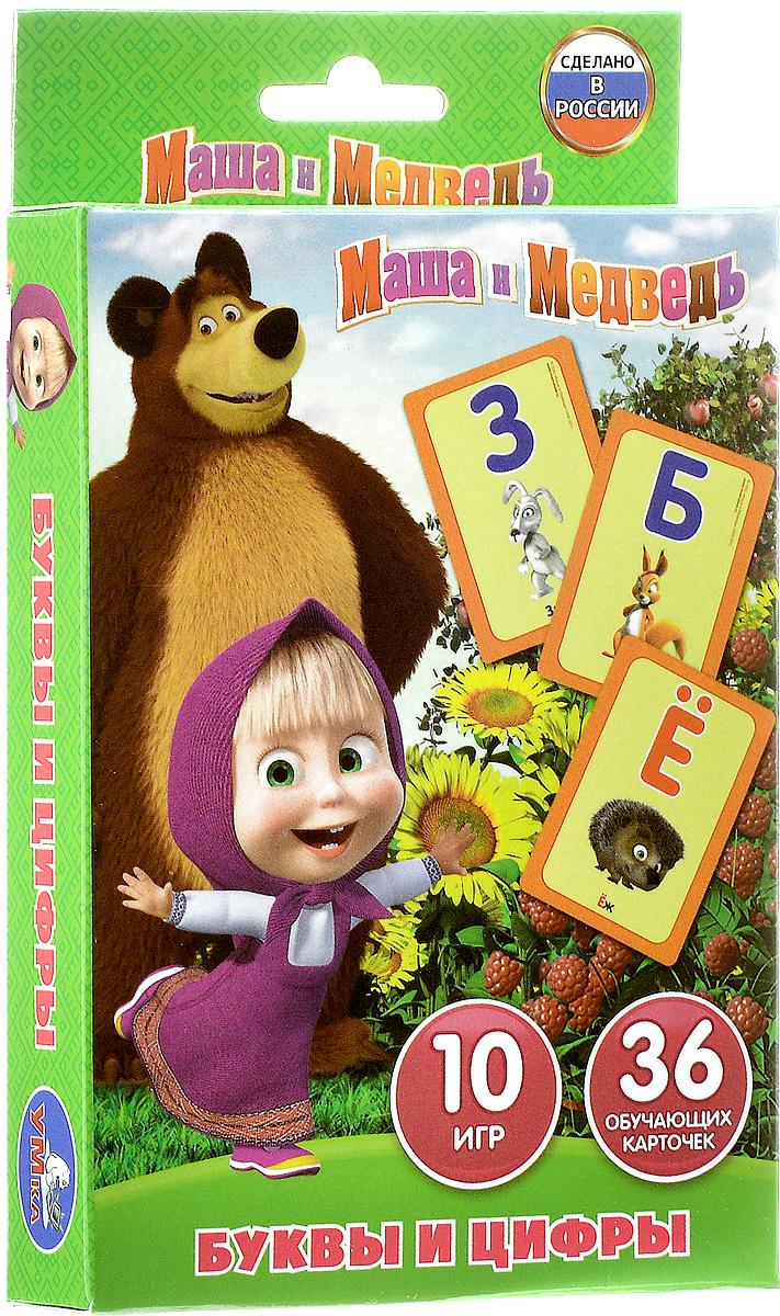 Умка Обучающие карточки Буквы и цифры Маша и Медведь