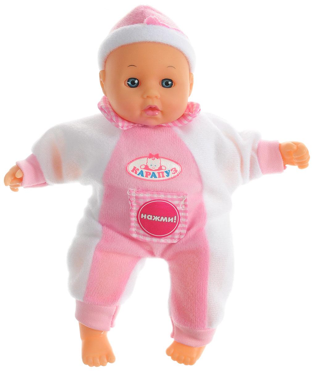Карапуз Пупс озвученный цвет одежды белый розовый карапуз пупс цвет одежды розовый белый