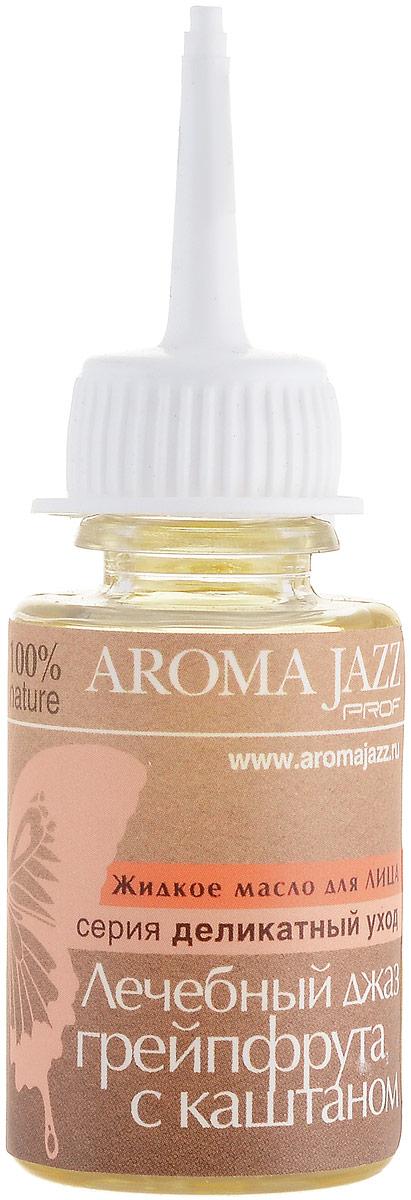 Aroma Jazz Масло жидкое для лица Джаз Грейпфрута с каштаном, 25 млNS-2.4Действие: питает клетки тканей, контролирует баланс жидкости, оказывает влияние на процессы накопления жира в организме, нормализует работу сальных желез при жирной коже, улучшает обмен веществ, снимает отёки и повышает эластичность тканей, способствует заживлению ран, тонизирует и укрепляет иммунную систему кожи лица. Противопоказания: аллергическая реакция на составляющие компоненты. Срок хранения: 24 месяца. После вскрытия упаковки рекомендуется использование помпы, использовать в течение 6 месяцев. Не рекомендуется снимать помпу до завершения использования.