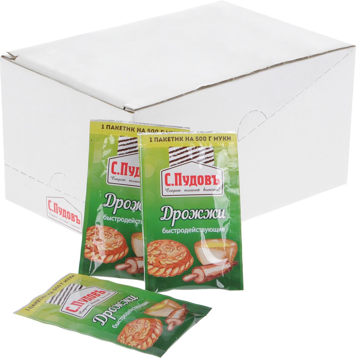 Пудовъ дрожжи быстродействующие хлебопекарные сухие, 60 штук по  6 г пудовъ мука ржаная обдирная 1 кг
