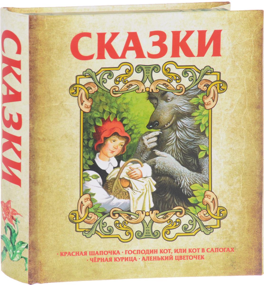 В. В. Адамчик Сказки кот боб купить книгу