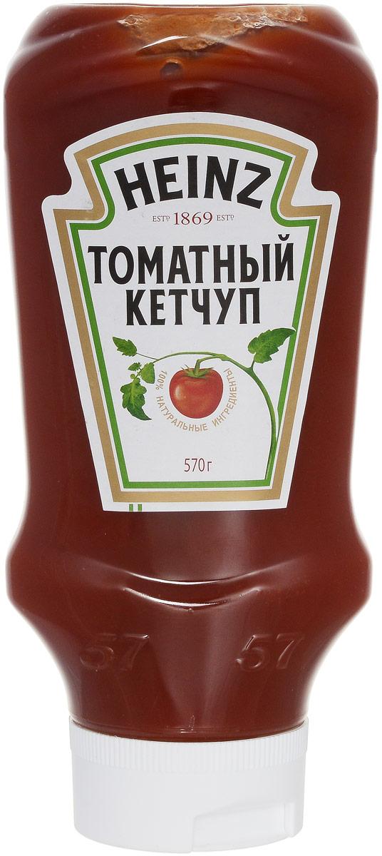 Heinz кетчуп Томатный Premium, 570 г (перевертыш)76007580Густой томатный кетчуп Heinz с дозатором - традиционный рецепт, уже 140 лет радует потребителя классическим вкусом кетчупа с густой консистенцией.Разбавленный ароматом гвоздики и других пряных специй. В изготовлении продукта применяется томатная паста из свежих помидоров.Поставляется в пластиковой бутылке-перевертыше.Уважаемые клиенты! Обращаем ваше внимание, что полный перечень состава продукта представлен на дополнительном изображении.
