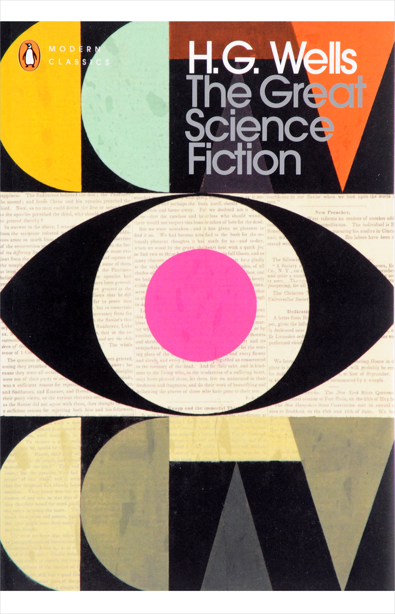 The Great Science Fiction the great science fiction