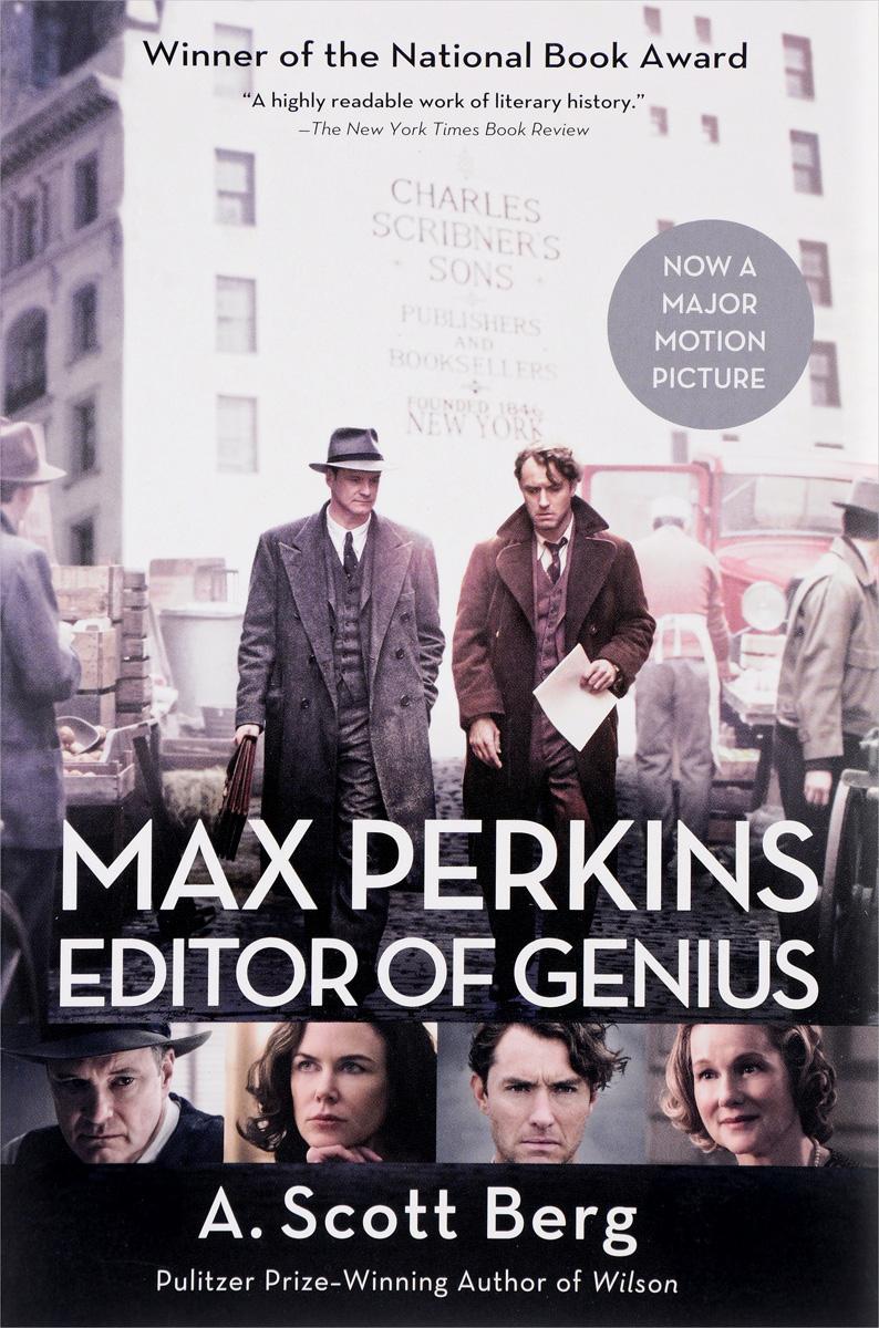 Max Perkins: Editor of Genius майка dorothy perkins dorothy perkins do005ewuwr75