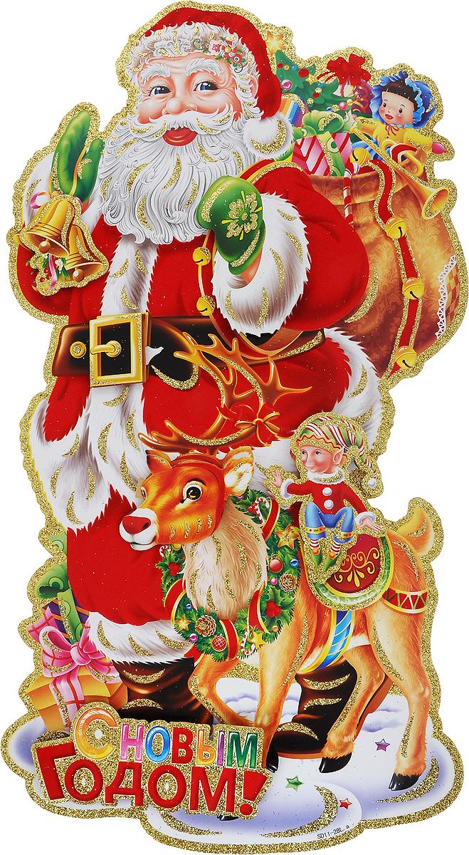 Украшение новогоднее настенное Win Max Дед Мороз, 31 х 56 см70838Настенное новогоднее украшение Win Max Дед Мороз отлично подойдет для праздничного декора дома в преддверии праздников. Изделие выполнено из картона в виде Деда Мороза с оленем. Украшение дополнено золотистыми блестками и объемными элементами. Крепится к стене при помощи 4 двухсторонних стикеров. Вы можете прикрепить изделие в любое понравившееся вам место, на стены, стекла и зеркала. Новогодние украшения несут в себе волшебство и красоту праздника. Они помогут вам украсить дом к предстоящим праздникам и оживить интерьер по вашему вкусу. Создайте в доме атмосферу тепла, веселья и радости, украшая его всей семьей.