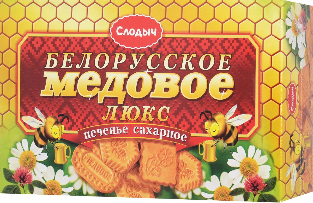 Слодыч Люкс печенье сахарное медовое, 320 г540Печенье Слодыч Люкс - сахарное печенье для вкусного и быстрого перекуса с любимым вкусом.Уважаемые клиенты! Обращаем ваше внимание, что полный перечень состава продукта представлен на дополнительном изображении.