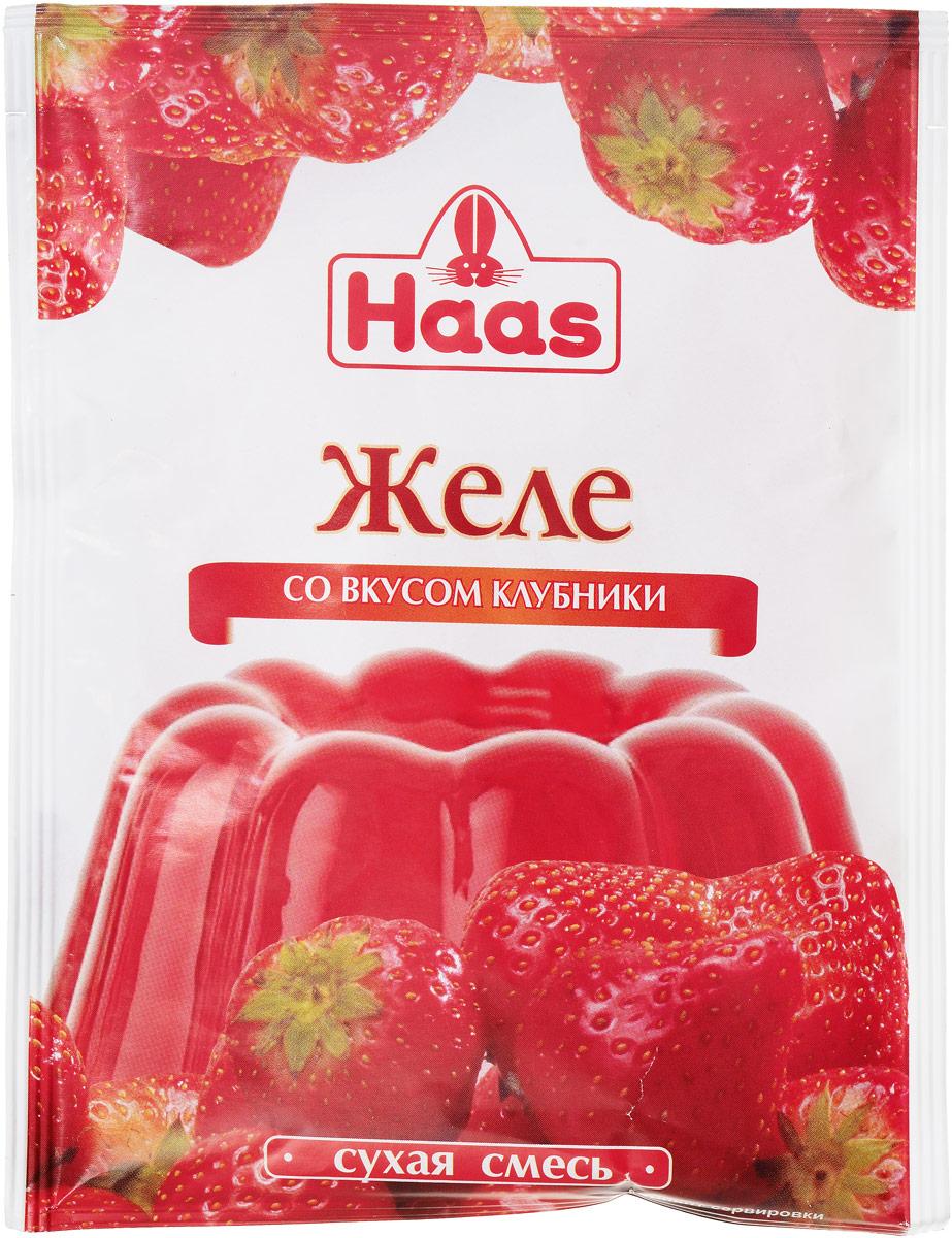 Haas желе десертное Клубника, 50 г239032Легкий фруктовый десерт. Способ приготовления:Вскипятить воду. Содержимое одного пакета засыпать в 250 мл кипяченой горячей воды и тщательно перемешать до полного растворения. Влить в подготовленные формы и поставить в холодильник до полного застывания (2,5-3 часа).Готовое желе можно порезать кубиками или другими фигурными кусочками, которые украсят любой домашний десерт и придадут оригинальность праздничной сервировке. Залейте остывшим желе ягоды или фрукты и украсьте взбитыми сливками. Праздничный десерт готов!Уважаемые клиенты! Обращаем ваше внимание, что полный перечень состава продукта представлен на дополнительном изображении.