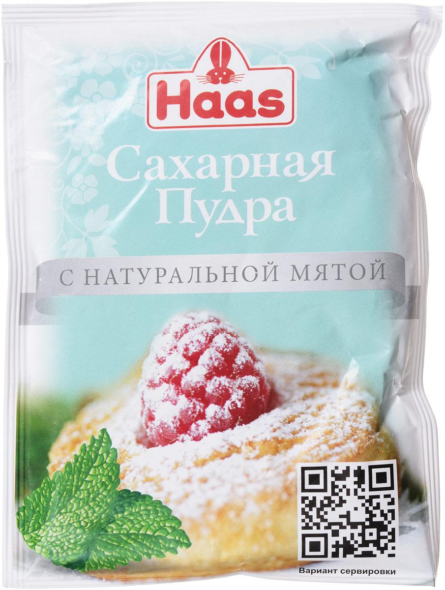 Haas сахарная пудра с натуральной мятой, 80 г автоаромат сахарная пудра millefiori milano автоаромат сахарная пудра