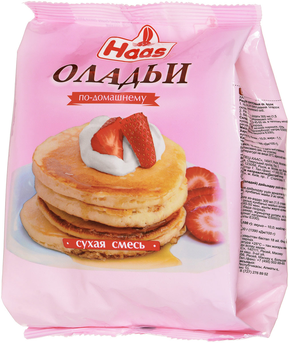 Haas смесь для оладий, 250 г228061Известно, что название оладьи в качестве определения кулинарного блюда употребляется с середины XVI столетия.Оладьи - это вкусное блюдо, которое можно приготовить быстро и без особых усилий. В зависимости от случая можно приготовить оладьи - закуску с чесноком или чесночным маслом, оладьи - второе блюдо (запекаемые с мясом под томатным соусом), и, безусловно, оладьи - десерт (с добавлением варенья, фруктов, сметаны, меда или даже сахара). Такое разнообразие возможно потому, что оладьи - это просто лепешки из хлебного, кислого или дрожжевого теста. С помощью смеси для приготовления оладий Haas вы сможете приготовить любимое блюдо еще быстрее.Уважаемые клиенты! Обращаем ваше внимание, что полный перечень состава продукта представлен на дополнительном изображении.