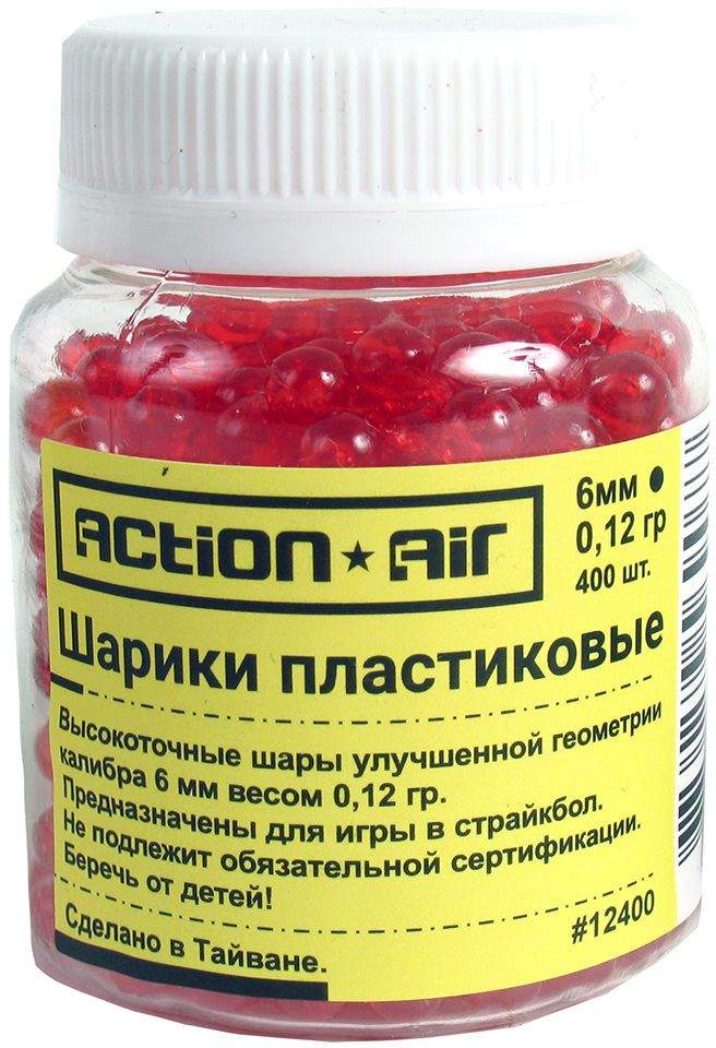 Шарики пластиковые ActionAir, 0,12 г, 400 штMK/MK-CA20Высококачественные шарики ActionAir для использования в страйкбольном оружии. Упакованы в пластиковую банку.