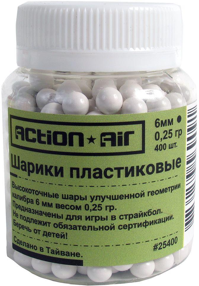 Шарики пластиковые ActionAir, 0,25 г, 400 шт
