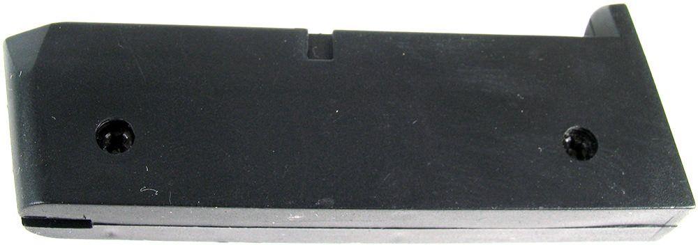 Магазин Galaxy G.11-M, пружинный, 6 ммG.11-MМагазин для пружинного пистолета GALAXY G.11 вместимостью 7 шариков калибра 6 мм. Так же подходит для пистолета G.1 (G1.A)