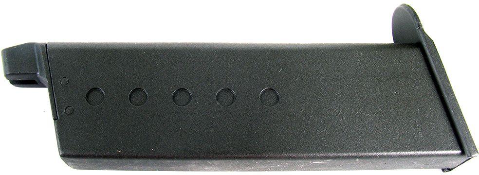 Магазин Galaxy G.21-M, пружинный, 6 ммG.21-MМагазин для пружинного пистолета GALAXY G.1 и G.1A вместимостью 7 шариков калибра 6 мм.