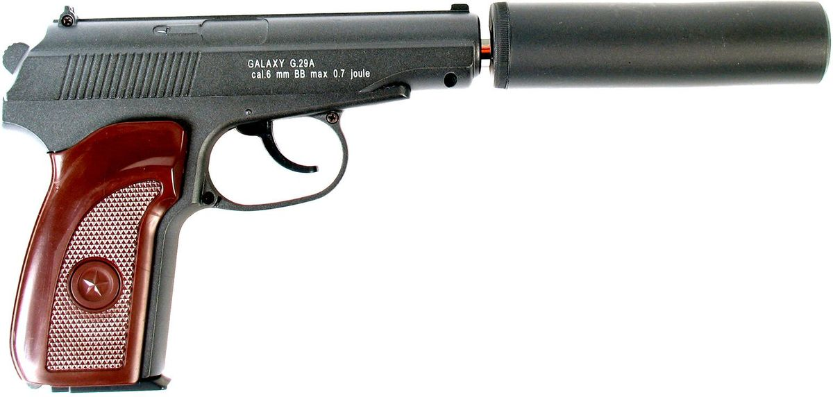 Пистолет стайкбольный Galaxy