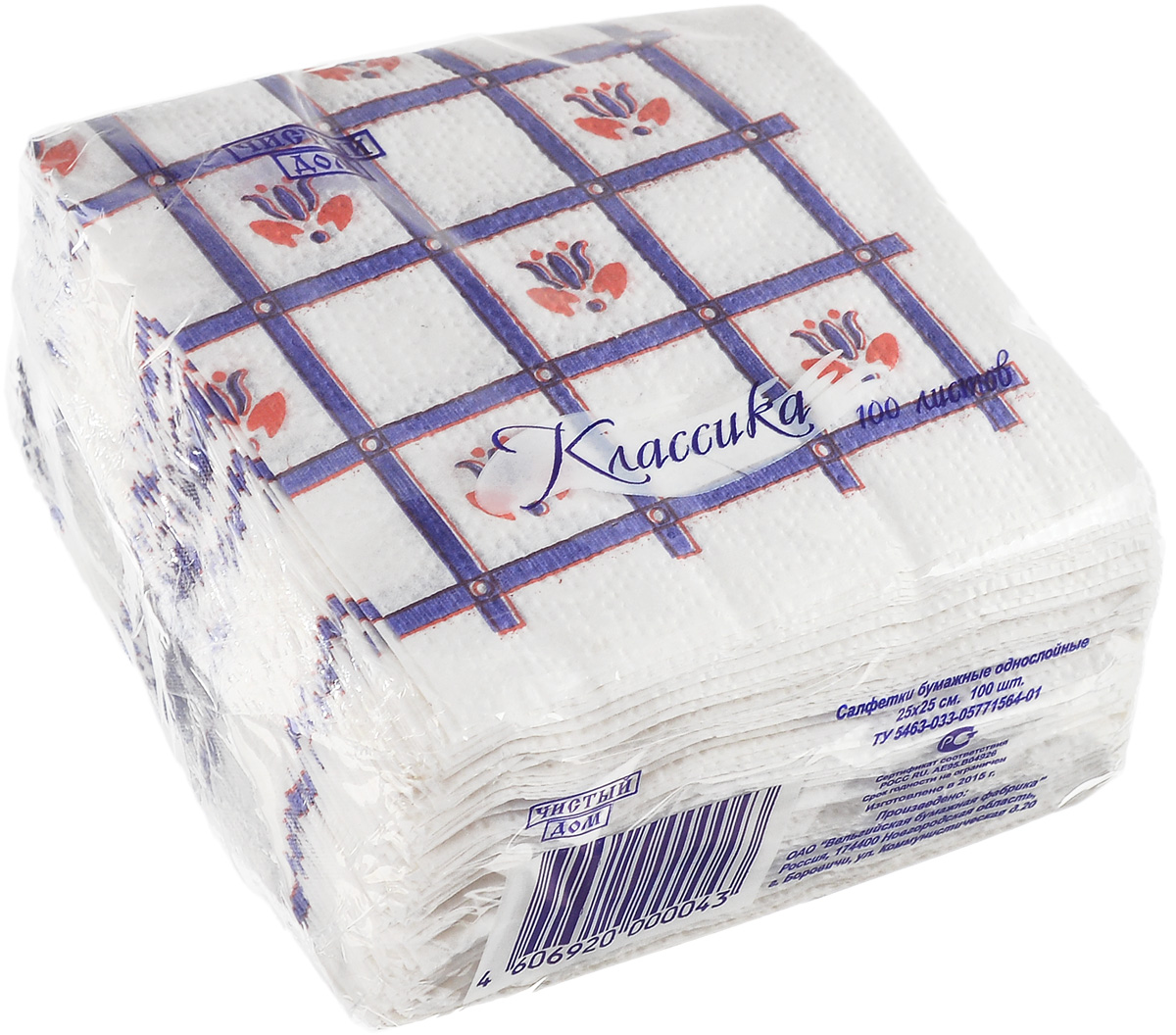 Салфетки бумажные Чистый дом Классика. Крупная клетка, однослойные, цвет: белый, фиолетовый, розовый, 25 х 25 см, 100 шт4606920000043_фиолетовый, розовый цветокОднослойные салфетки Чистый дом Классика. крупная клетка выполнены из 100% целлюлозы. Салфетки подходят для косметического, санитарно-гигиенического и хозяйственного назначения. Нежные и мягкие. Размер салфеток: 25 х 25 см.