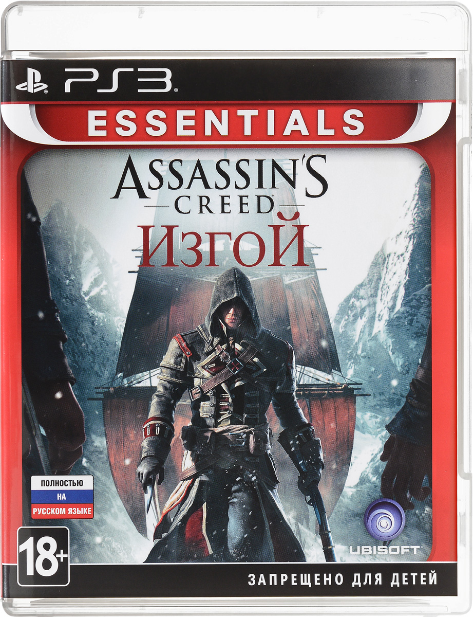 Assassin's Creed: Изгой. Essentials (PS3), Ubisoft Entertainment