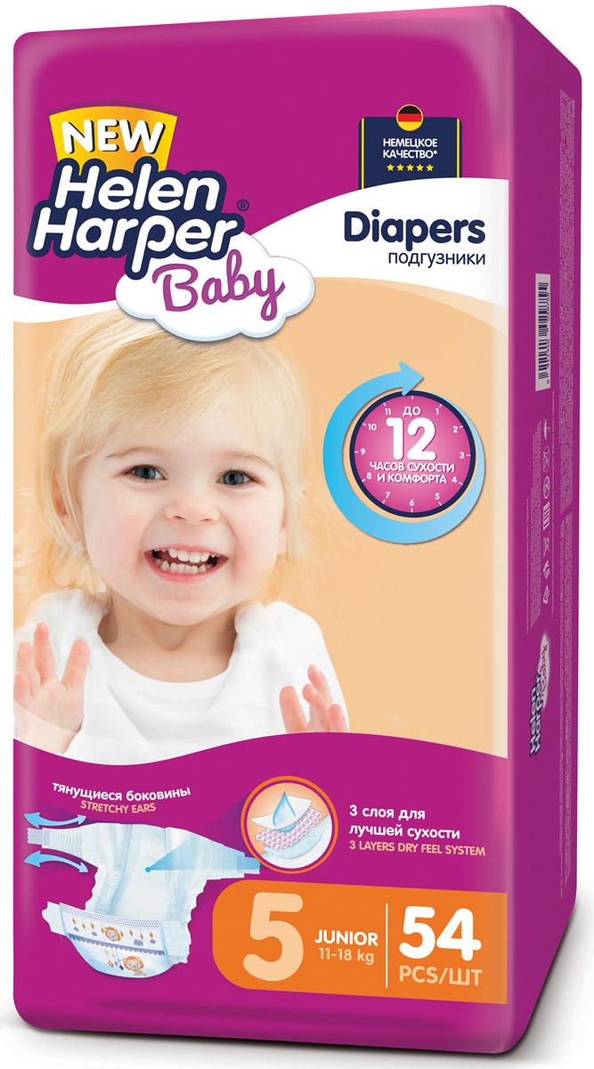 Helen Harper Подгузники Baby 11-18 кг (размер 5) 54 шт - Подгузники и пеленки