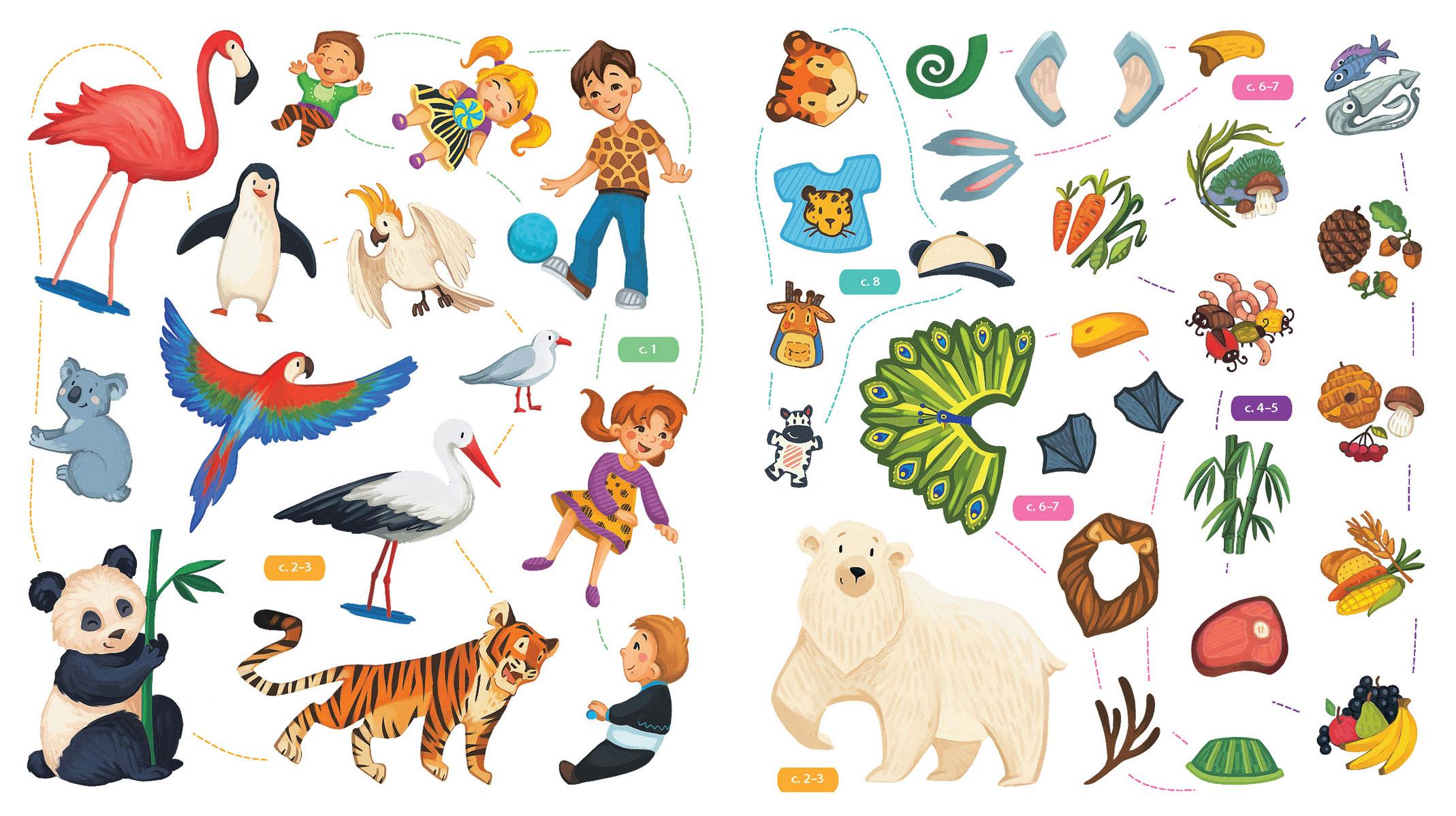 Животный мир картинки вектор, для аватарки