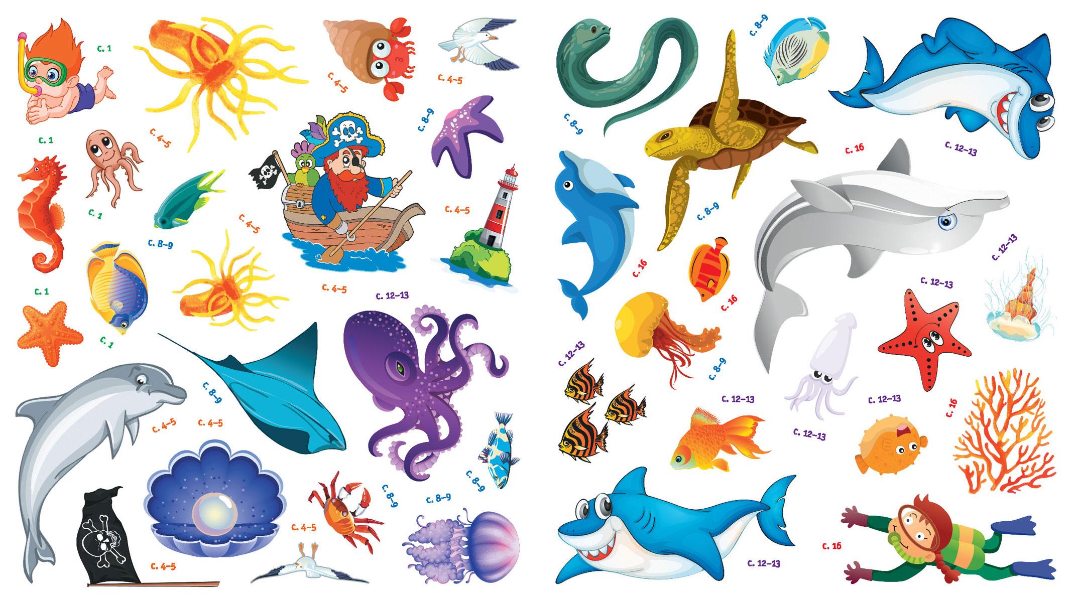 Дома картинки, картинки на морскую тему для детей