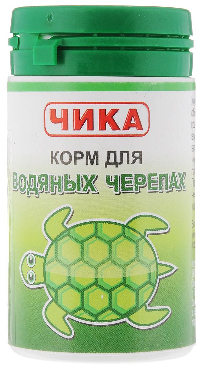 Корм для водных черепах Чика, 85 мл4607045060783Корм для водных черепах Чика - это кормовая смесь для ежедневного употребления. Содержитобязательный для водных черепах гаммарус (водные рачки) и гранулы, приготовленные изнатуральных ингредиентов: рыбы, водорослей, мотыля и другого. Корм содержит полный наборвитаминов и минеральных добавок, необходимых для нормального развития водяных черепах иукрепления их панциря.Кормить черепах нужно 1-2 раза в день. Переедание для черепах опасно, поэтому лучшенедокормить, чем перекормить.Товар сертифицирован.