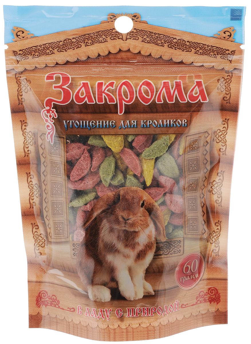Лакомство_для_кроликов_~Закрома~_-_это_витаминно-минеральный_комплекс,_который_обеспечит_блестящую_шерстку_и_крепкие_зубки.Побалуйте_вашего_питомца_лакомством_~Закрома~,_и_он_будет_здоровым_и_активным.Товар_сертифицирован.