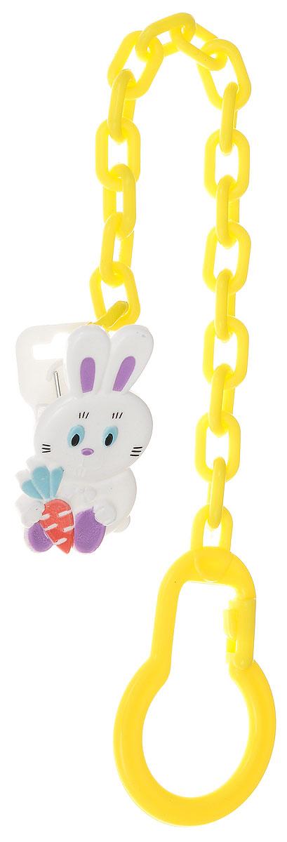 Lubby Клипса-держатель для пустышки Зайчик цвет желтый белый аксессуары для пустышек lubby клипса для пустышки слоник