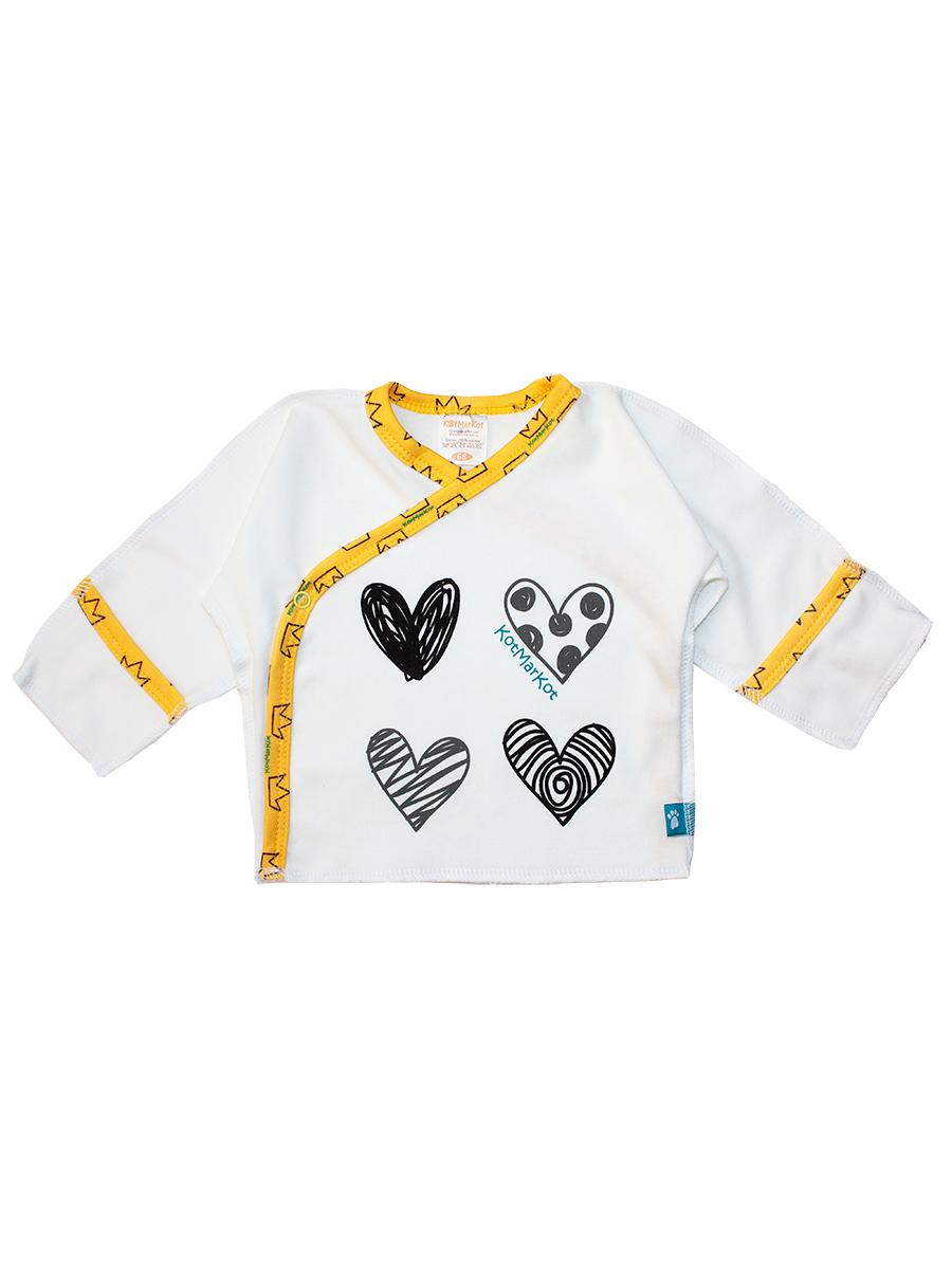 Распашонка-кимоно для девочки КотМарКот Корона, цвет: белый, желтый. 4274. Размер 62, 1-3 месяца4274Распашонка для девочки КотМарКот Корона выполнена из натурального хлопка. Распашонка с длинными цельнокроеными рукавами имеет запах на кнопке. Рукава модели дополнены защитными кармашками-антицарапками. Модель оформлена принтом с изображением четырех сердечек спереди.