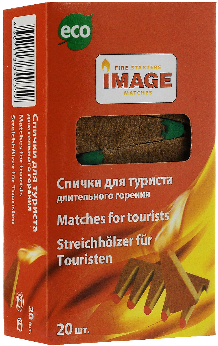Спички длительного горения Image Турист, длина 5 см, 20 шт40359Спички Image Турист используются для разжигания угля, дров, камина, барбекю, костра при любых погодных условиях. Состав: картон, ДВП, парафин, чиркаш.Длина спичек: 5 см.