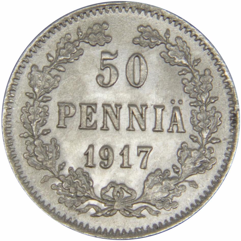 Монета номиналом 50 пенни (орел без корон). Сохранность VF. Россия для Финляндии, 1917 год, Гельсингфорсский монетный двор