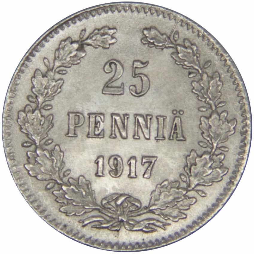 Монета номиналом 25 пенни (орёл без корон). Сохранность VF. Россия для Финляндии, 1917 год, Гельсингфорсский монетный двор