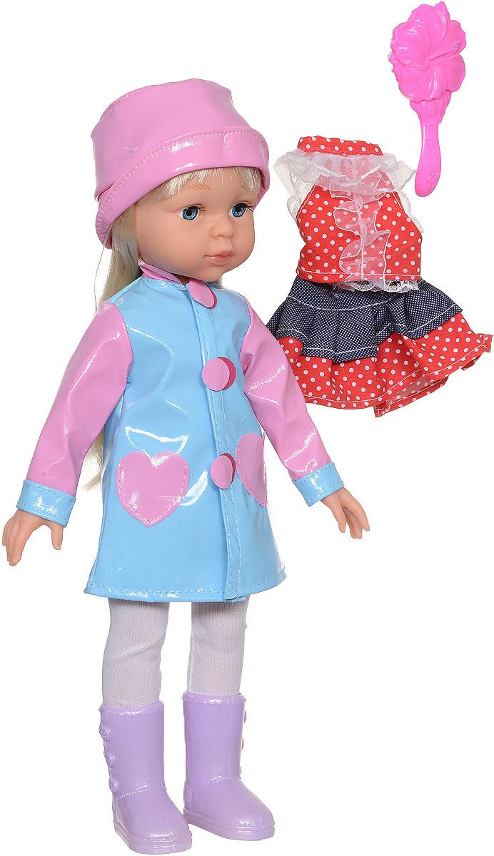 Карапуз Кукла озвученная Осенняя пора цвет плаща голубой куклы карапуз кукла полина 30см озвученная