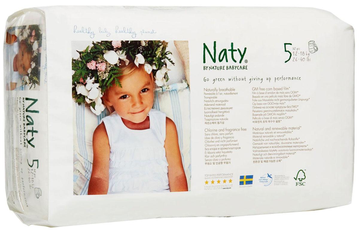 Naty Подгузники-трусики размер 5 12-18 кг 32 шт тод данкан продажи на основе высокого доверия