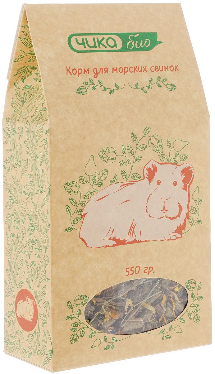 Корм Чика-био, для морских свинок, беззерновой, 550 г корм чика био для джунгарских хомяков 900 г page 5