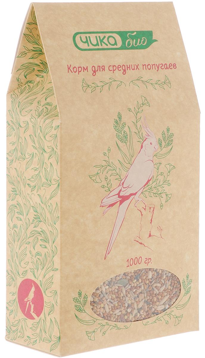 Корм Чика-био, для средних попугаев, 1000 г triol корм для мелких и средних попугаев с мёдом