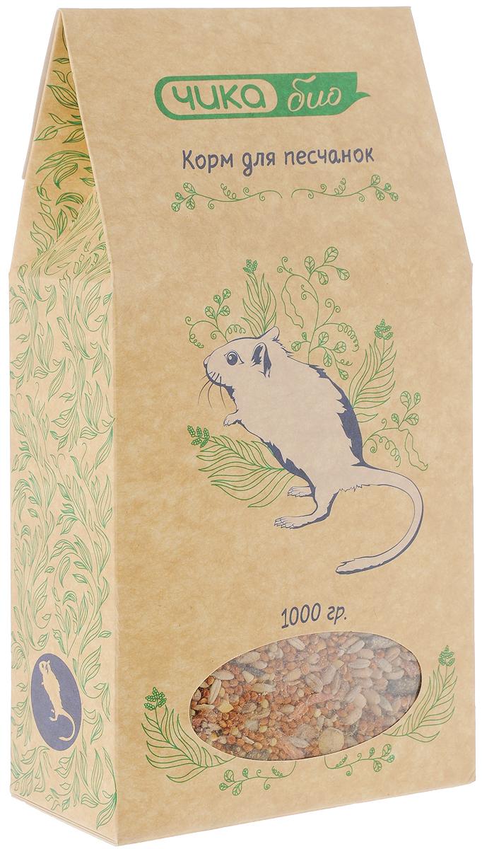 Корм Чика-био, для песчанок, 1000 г4607045060943Корм Чика-био идеально подходит для песчанок. Состоящий из тщательно подобранных натуральных компонентов, корм разработан с учётом особенностей песчанок. Низкокалорийные ингредиенты и травы помогают контролировать вес. Гаммарус является хорошей белковой добавкой. Порадуйте своего любимца качественным и полезным кормом.Товар сертифицирован.