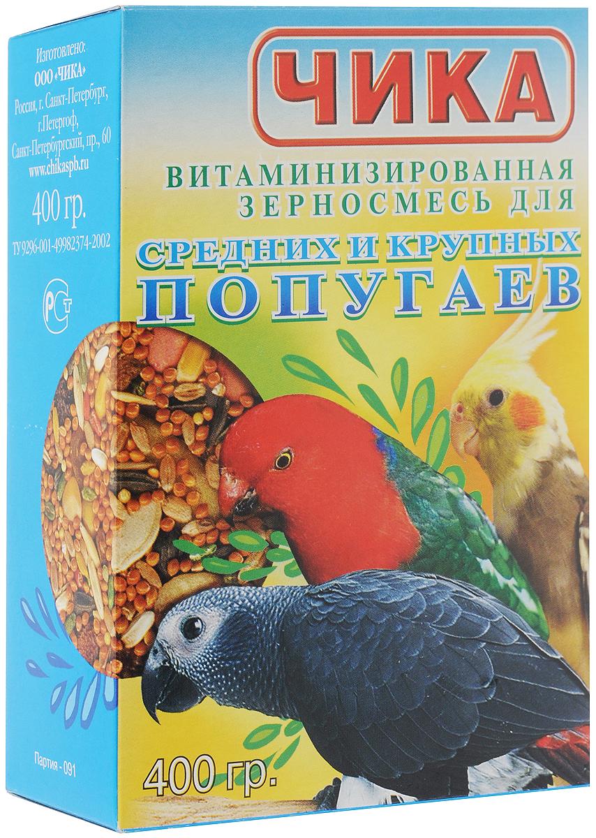 Корм для средних и крупных попугаев Чика, витаминизированный, 400 г корм вака люкс для крупных попугаев 800 гр