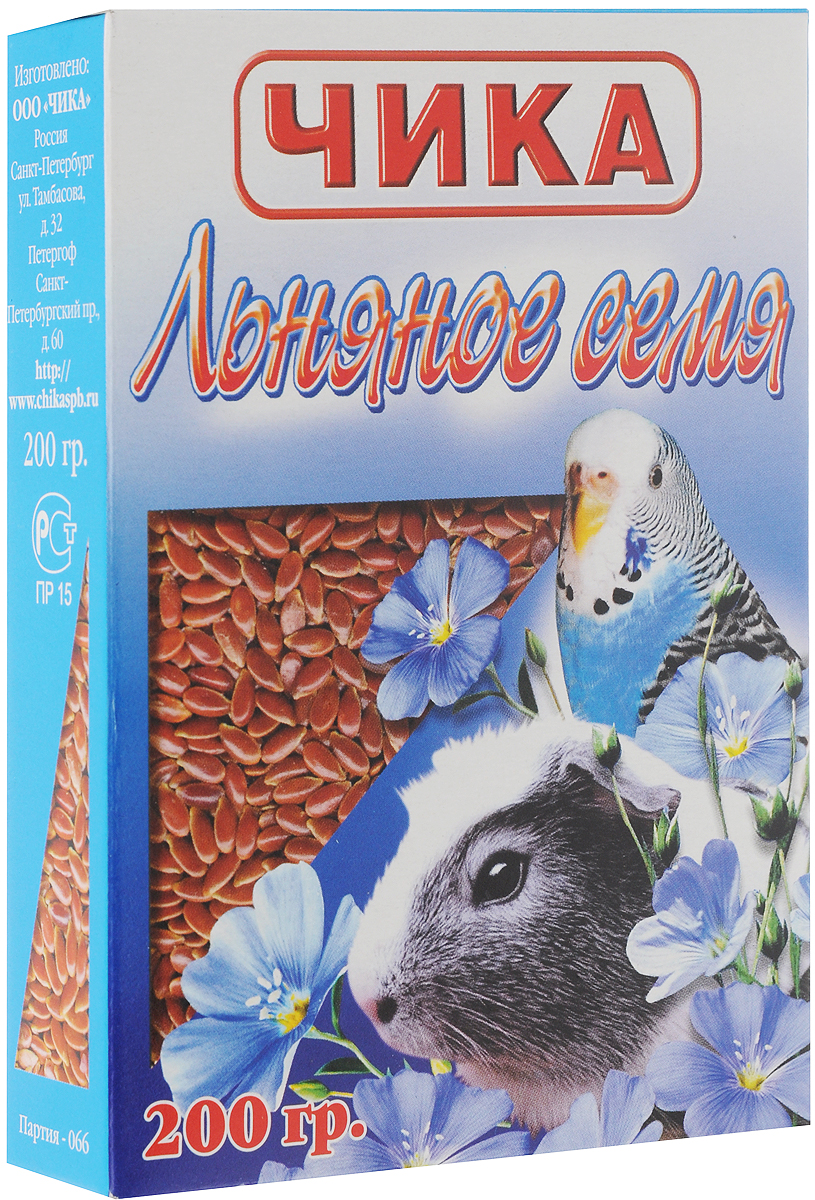 Добавка к корму Чика Льняное семя для попугаев и грызунов, 200 г4607045060332Чика Льняное семя - это ценная добавка к корму для всех видов попугаев и грызунов.Льняное семя известно своим обволакивающим свойством. Это способствует нормализации пищеварения. Семя состоит на 40% из масла, в котором содержится альфа-линоленовая кислота, что особенно важно для хорошего оперения птиц и меха грызунов. Также льняное семя является хорошим помощником для борьбы с запорами.Употребляя добавку к корму Чика Льняное семя, ваш питомец будет здоровым и жизнерадостным. Товар сертифицирован.