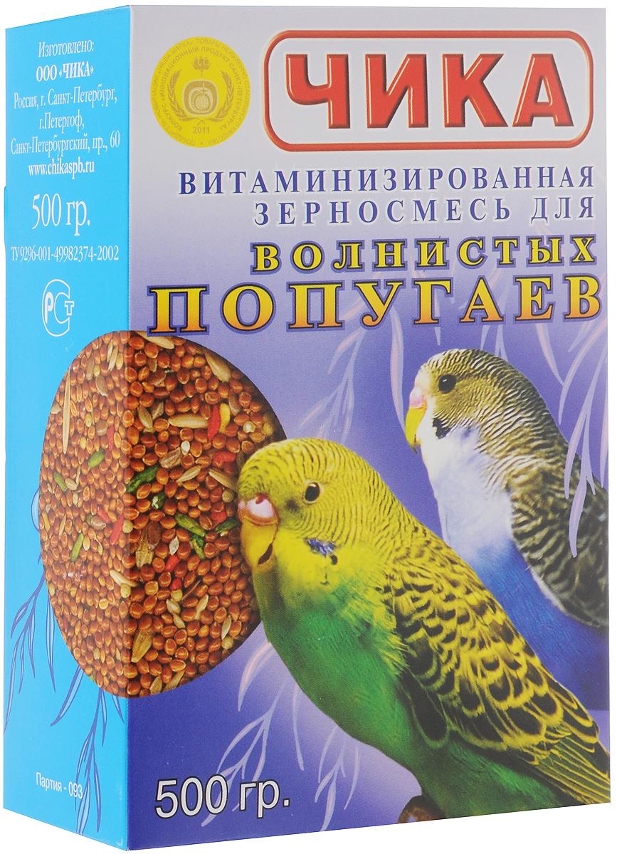 Корм для волнистых попугаев Чика, витаминизированный, 500 г4607045060011Корм для волнистых попугаев Чика - это основная полноценная витаминизированная зерносмесь для ваших питомцев. Содержит полный и сбалансированный комплекс белков, жиров, углеводов, а также минеральных веществ, витаминов и аминокислот, соответствующих меню естественной среды обитания. Употребляя ежедневно зерносмесь Чика, ваш питомец будет здоровым и жизнерадостным.Одному попугаю необходима 1 столовая ложка смеси в сутки. Товар сертифицирован.