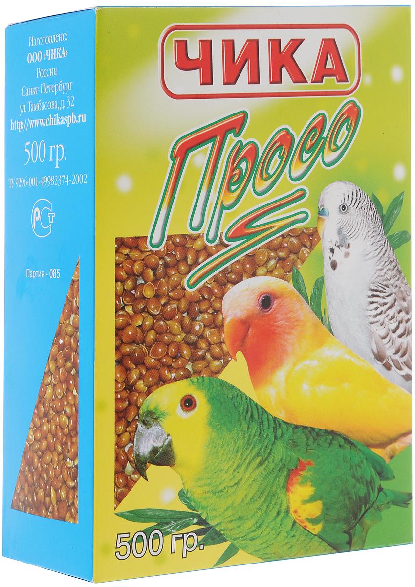 Корм Чика Просо, для волнистых попугаев, 500 г корм для птиц vitakraft подкормка для волнистых попугаев йодная 20 г