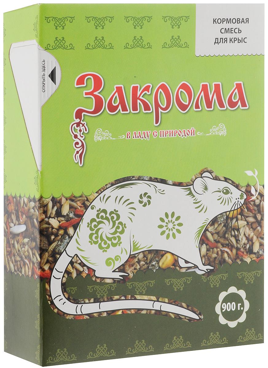 Корм для крыс Закрома, 900 г4620770270098Корм Закрома - это сбалансированное сочетание растительных компонентов. Корм обеспечит необходимое количество питательных веществ, минералов и натуральных витаминов для ежедневного кормления вашей крысы. В качестве дополнительного источника белка, кальция и железа в смесь добавлен сушёный гаммарус. Для повышения питательной ценности - мясные кусочки, содержащие большое количество аминокислот, минеральных веществ и витаминов, необходимых для грызуна. Употребляя корм Закрома, ваш питомец будет здоровым и активным.Товар сертифицирован.