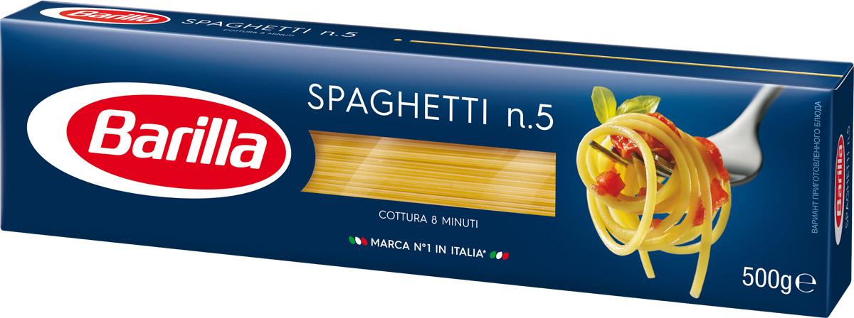 Barilla Spaghetti паста спагетти, 500 г8076800195057Спагетти №5 - символ итальянской кухни, без преувеличения один из самых известных видов пасты. Свое название паста получила за внешнее сходство с тонким шпагатом (уменьшительно-ласкательная форма от итальянского spago).Благодаря оптимальной толщине, Спагетти №5 считается универсальным видом пасты, идеально сочетается как с густыми томатными, так и с нежными сливочными соусами.Уважаемые клиенты! Обращаем ваше внимание на то, что упаковка может иметь несколько видов дизайна. Поставка осуществляется в зависимости от наличия на складе.Лайфхаки по варке круп и пасты. Статья OZON Гид