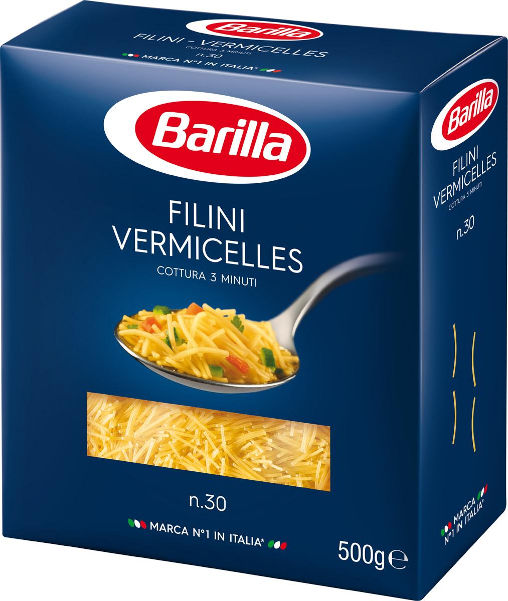 Barilla Filini филини паста, 500 г8076808050303Филини Barilla порадуют поклонников легкой пасты. Сделанная в форме тонких коротких нитей, она прекрасно подходит для супов.Филини Вермичелле Barilla представляют собой тонкие ниточки теста. За счет своего размера, филини готовятся очень быстро.Вам нравится готовить оригинальные и необычные блюда? В таком случае филини Barilla созданы специально для вас! Попробуйте их в крем-супе из шпината. Добавьте в него также кусочки предварительно отваренной курицы, обжаренные лук и сельдерей. Наслаждайтесь богатством вкусов этого простого, но оригинального блюда!Уважаемые клиенты! Обращаем ваше внимание на то, что упаковка может иметь несколько видов дизайна. Поставка осуществляется в зависимости от наличия на складе.Лайфхаки по варке круп и пасты. Статья OZON Гид
