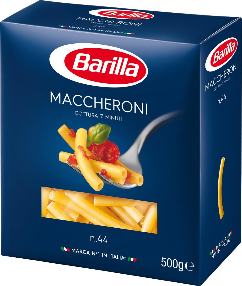 Barilla Maccheroni паста маккерони, 500 г8076808050440По одной из версий, некий римский кардинал, увидев их впервые на своем столе, воскликнул: О, ма карони! (О, как мило!). Маккерони - классика итальянской гастрономии, самый известный формат пасты, давший название этой продуктовой категории во всем мире.Маккерони - один из традиционных видов пасты. Не слишком короткие, не слишком широкие - они идеально подходят для экспериментов на кухне. Благодаря такой форме их можно использовать как с легкими, так и с густыми томатными, овощными и мясными соусами.Идеальный формат пасты для гарнира, прекрасно сочетается с густыми томатными, овощными и мясными соусами. Дети очень любят эту пасту с сыром и беконом. Если вы хотите попробовать блюдо с более выраженным вкусом, то вместо ветчины возьмите копченый бекон, добавьте вяленые помидоры, острый перец и сбрызните оливковым маслом.Уважаемые клиенты! Обращаем ваше внимание на то, что упаковка может иметь несколько видов дизайна. Поставка осуществляется в зависимости от наличия на складе.
