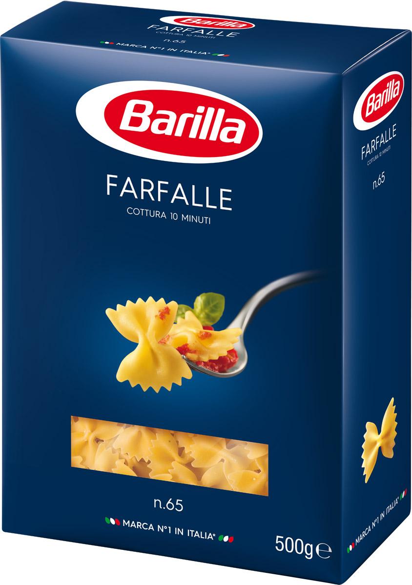 Barilla Farfalle паста фарфалле, 500 г8076808060654Фарфалле (в переводе с итальянского: бабочки) - пожалуй, самый веселый и фантазийный формат пасты, который сам по себе станет украшением блюда. А благодаря своей причудливой форме, такая паста пользуется огромной популярностью у детей.Паста занимает главное место в итальянской культуре еды. Учитывая трепетное отношение итальянцев к еде, нетрудно представить, какое значение они придают качеству ингредиентов, правильной рецептуре и процессу приготовления.Внедряя инновации в процесс производства, Barilla твердо придерживается традиционной рецептуре и чрезвычайно требовательна в подборе ингредиентов. Будучи крупнейшим в мире покупателем пшеницы твердых сортов, Barilla работает с фермерами и поставщиками семян напрямую, контролируя не только качество посевного материала, но и отслеживая, как растят пшеницу и чем ее удобряют. Контролируется и процесс доставки.Миллионы семей во всем мире могут быть уверены, что паста из синей упаковки с хорошо знакомым им логотипом - самая настоящая, итальянская, высочайшего качества. Ни в одном из продуктов Barilla нет искусственных красителей, загустителей, консервантов и генномодифицированных продуктов.Уважаемые клиенты! Обращаем ваше внимание на то, что упаковка может иметь несколько видов дизайна. Поставка осуществляется в зависимости от наличия на складе.
